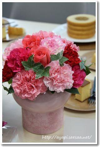 日比谷花壇母の日ギフト1