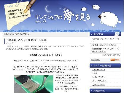 LS-dream_s.JPG