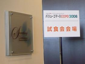 P1020746_s.jpg