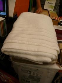 極上綿タオル