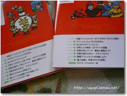 P1090418_s.jpg